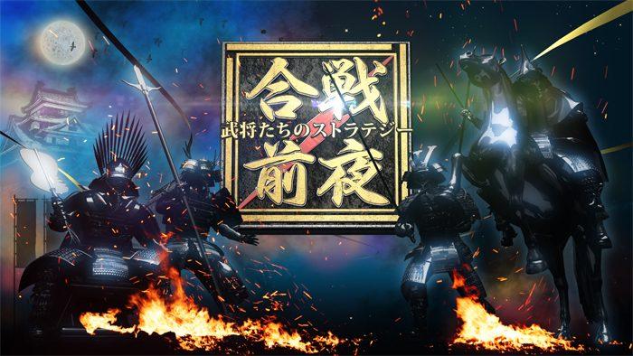 700_【ヒストリーチャンネル