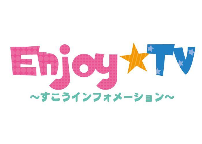 enjoytv